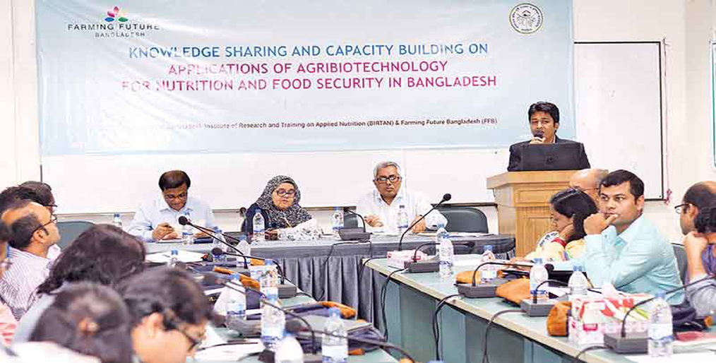 Training on agricultural-biotech applications in the city