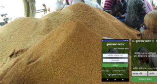 Farmers unaware about online rice procurement!