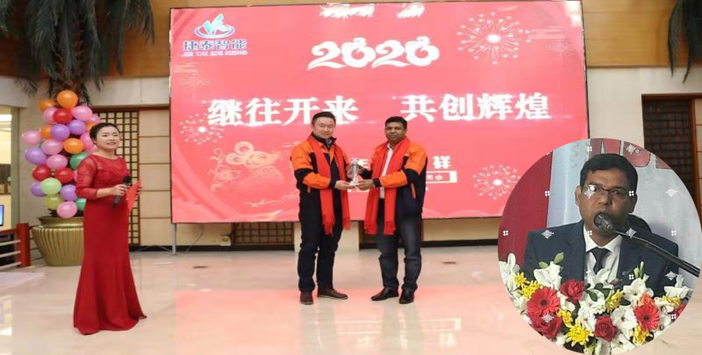 Bangladesh's Eye-Cone International received the Best Seller Award-2019 from China