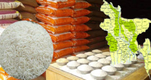 Government will provide 15% subsidy on rice export