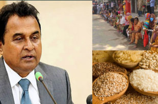Finance Minister announced to ensure food for the people