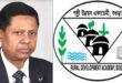 RDA, Bogra's DG died of coronavirus
