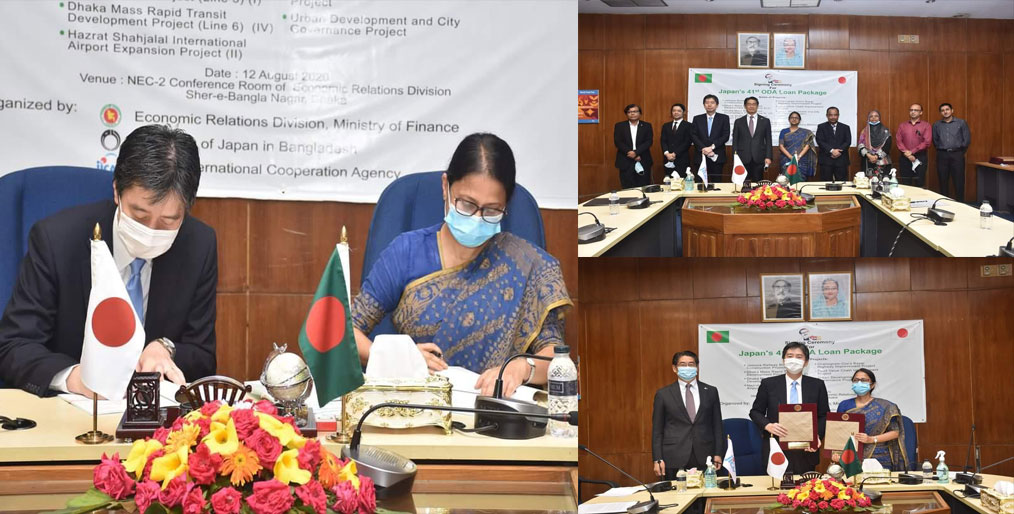 JICA signs largest ever loan agreement with Bangladesh