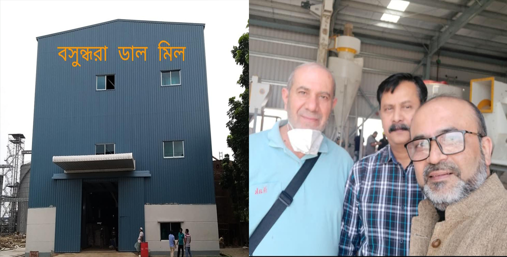 Bashundhara Pulses Mill is the largest in Bangladesh