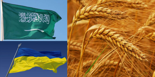 Ukraine supplies wheat to Saudi Arabia for the first time in 12 years
