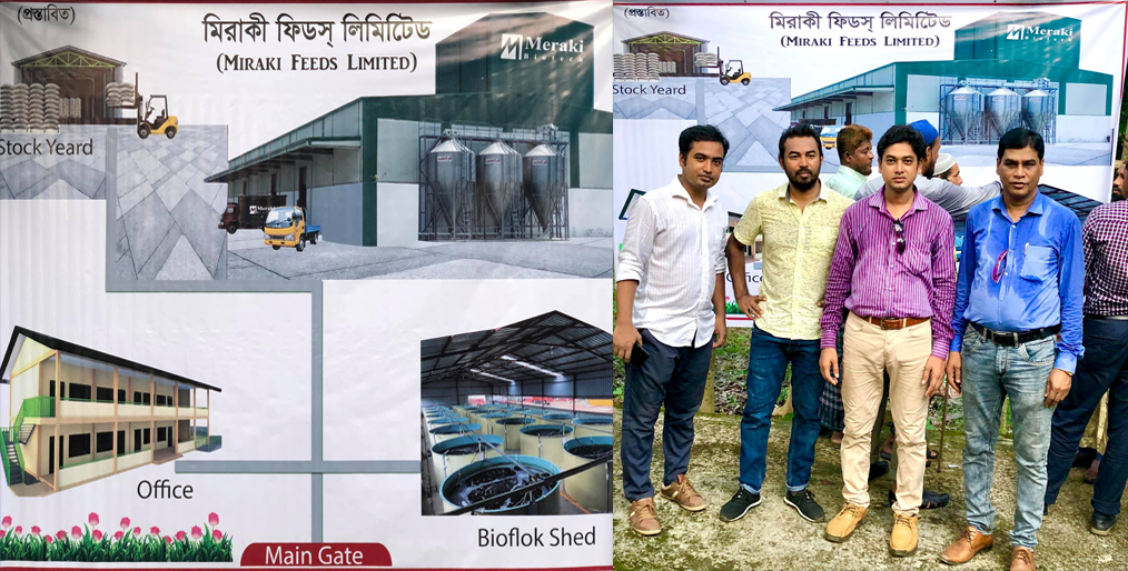 Bangladesh's first bio fish feed technology launched at 'Feed Machine World Limited'