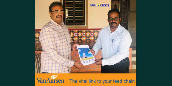 Largest Feed mill in Tamil Nadu India will be build by Van Aarsen International