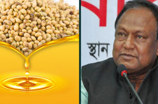 Government has fixed edible oil prices ahead of Ramadan