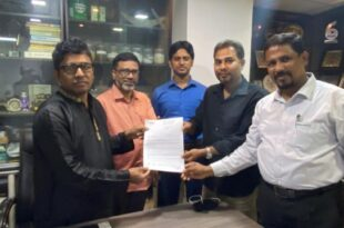 Bangladesh: Dhaka Breeders & Hatchery trust on EMKA