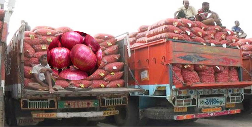 18 months after the closure, the import of Indian onions has resumed through Benapole port