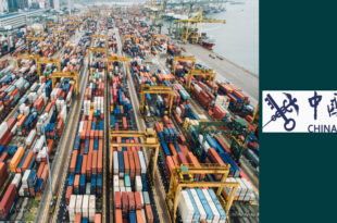 The application procedure for the GACC General Administration of Customs Entry List, registration of factories to export feed to China for overseas manufactures