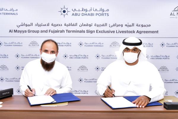 Al Mayya Group and Fujairah Terminals sign exclusive livestock agreement