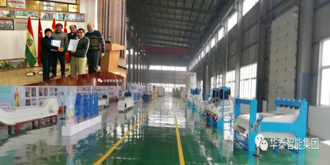 Caption news on South American Bolivia edible oil company from Huatai Group