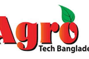"Postponement of The 10thInternational Exhibition""Agro Tech Bangladesh 2021"""